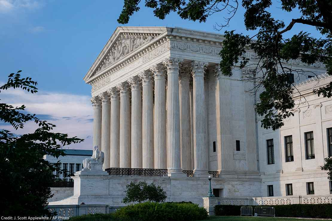 Side profile of the Supreme Court in Washington, DC