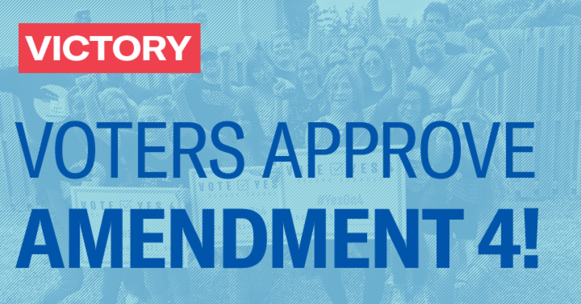 amendment4victorywebsitemarquee
